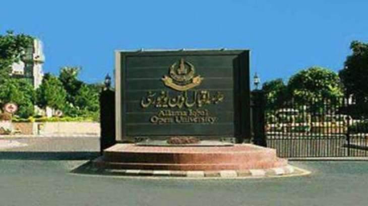 Allama Iqbal Open University's M.Phill (Pak. Study) workshop from January 19