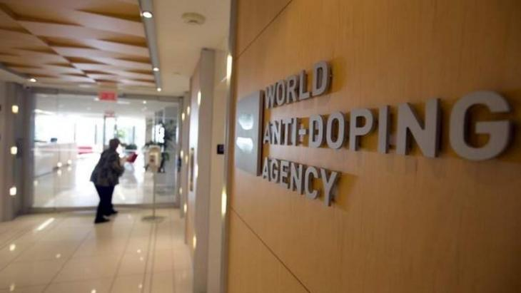 WADA to Announce Decision on RUSADA Status on January 22 - Statement