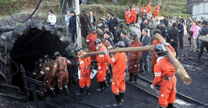 Dozens Trapped in Chinese Coal Mine Collapse - Reports