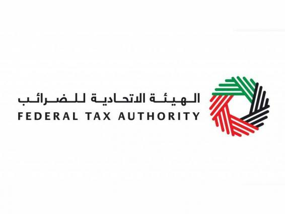 Federal Tax Authority clarifies criteria for date VAT is accounted for on board fees of independent directors