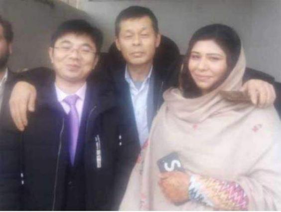 Chinese Man Ties The Knot To Peshawar Girl - UrduPoint