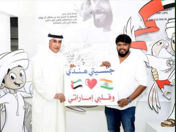 Mohammed Al Rumaithi honours Indian spectator, commends his love for UAE