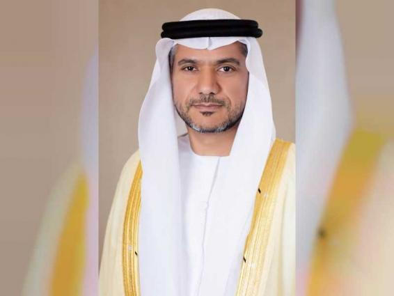 Abu Dhabi Departments of Energy, Economic Development consider introduction of preferential tariff rates for industrial sector