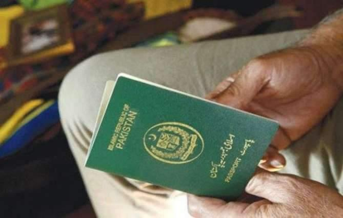 PCP-forwarded Expats' complaints get prompt resolution with 58 pc  ratio
