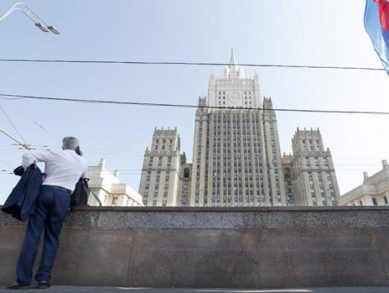 Macedonia Name Change Issue Should Be Considered by UNSC - Russian Foreign Ministry
