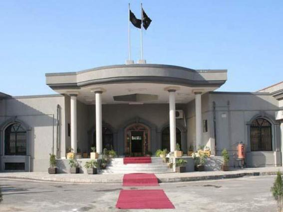 Islamabad High Court bench sends case against DG FIA to Chief Justice