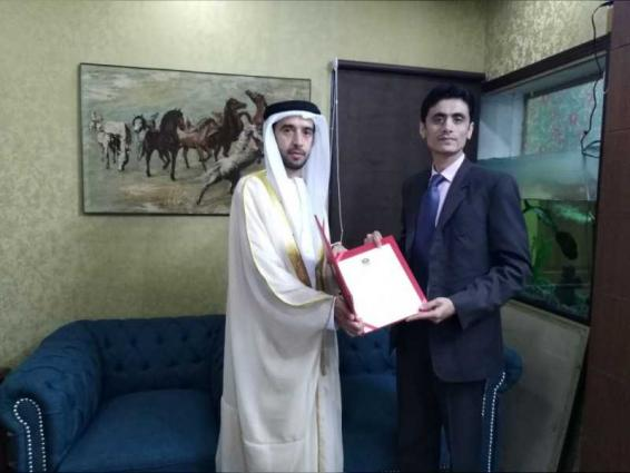 UAE Consul-General presents credentials to Pakistan's Foreign Ministry