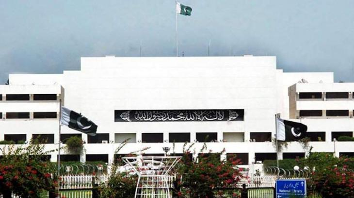 Current session of National Assembly to continue till January 25