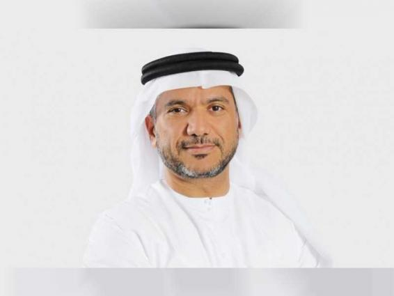 Department of Energy unveils 'Abu Dhabi integrated Energy Model'