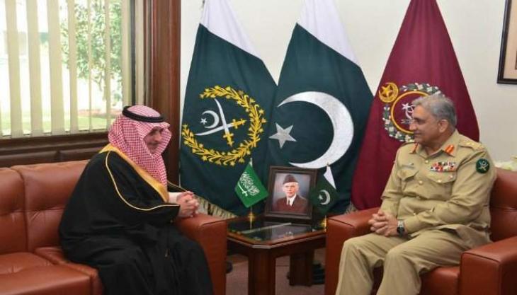 Prince Fahad Bin Sultan Bin Abdulaziz Al Saud Calls On Chief