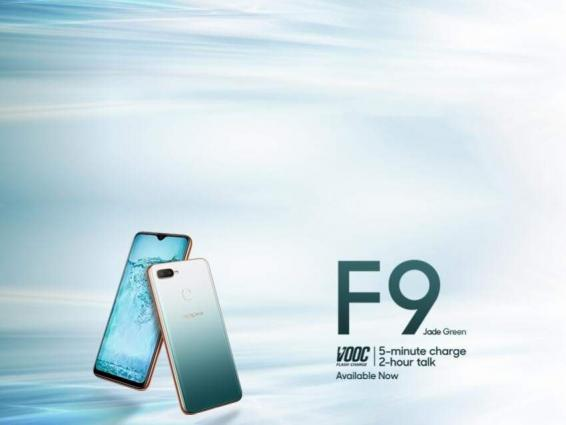 The OPPO F9 Wows With An All New Gradient Color- The Jade
