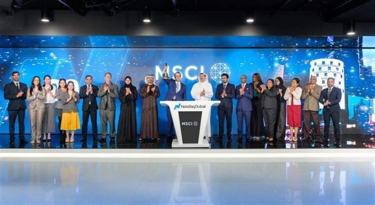 ناسداك دبي تطلق تداول العقود المستقبلية على مؤشر
