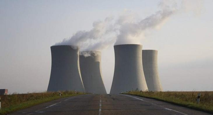 Egypt's Future Dabaa NPP Site Fully Prepared for Reactor Construction - Energy Ministry