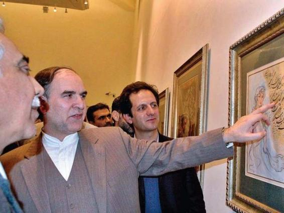 Japanese art show concludes at Pakistan National Council of the Arts (PNCA)