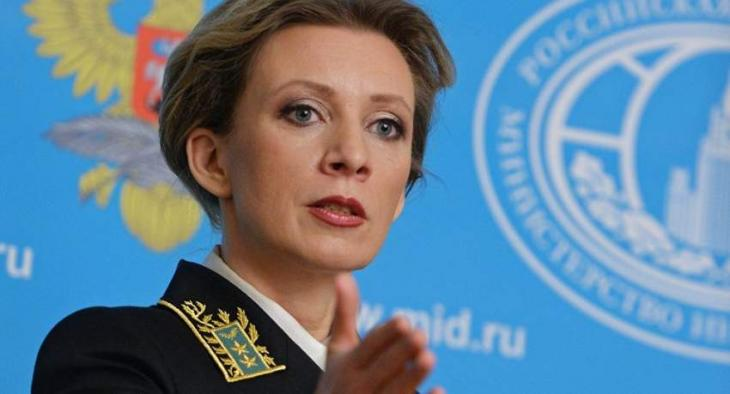 Kiev's Law on Religious Organizations Violates Int'l Obligations -Russian Foreign Ministry
