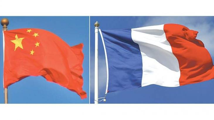 China, France Say Ready to Boost Nuclear, Investment Cooperation, Maintain Contacts