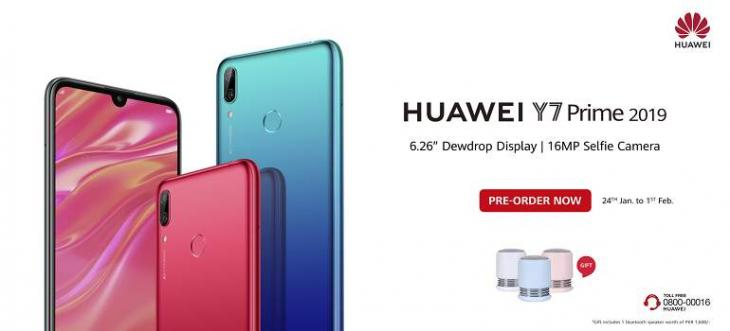 The Reimagined Bestseller HUAWEI Y7 Prime 2019 Available For