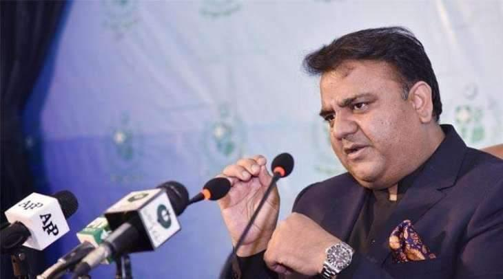 Federal Minister for Information and Broadcasting Chaudhry Fawad Hussain hopes PSL-4 would be last edition to be played outside Pakistan