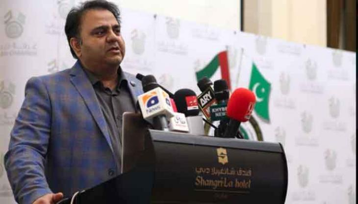 Chaudhry Fawad for bringing PSL to Pakistan