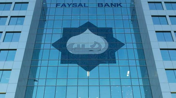 Faysal Bank reinforces commitment to Islamic Banking: Resource Development