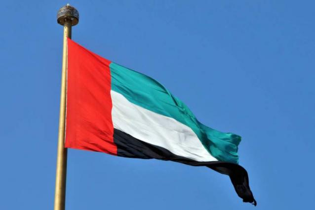 UAE files WTO case against Qatar over goods ban