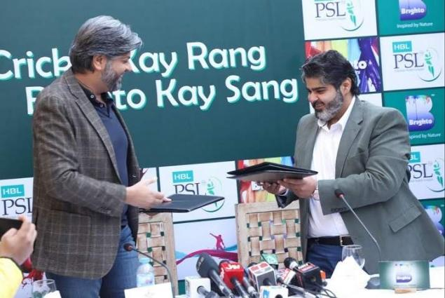 Signing ceremony of partnership between PSL and Brighto Paints