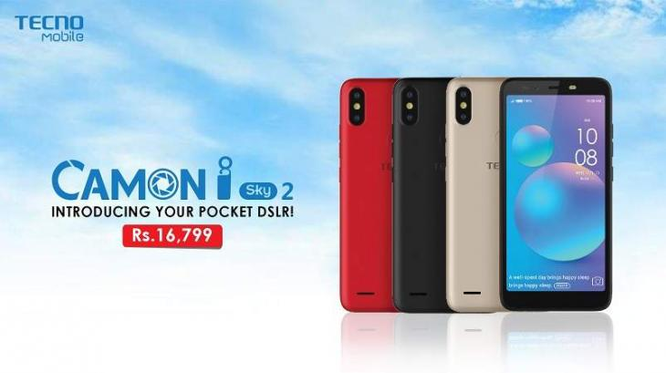 CAMON I Sky2 Launched: First Ever Triple AI Camera Budget