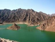 Ramsar Secretariat recognizes Hatta Mountain Reserve as Wetland o ..