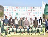 PTCL Sponsors Nepal-Pakistan Blind Women'S Cricket Series