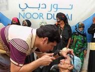 Noor Dubai Foundation provides free eye treatment for Rohingya Re ..