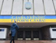 Record 44 Candidates Register for Presidential Race in Ukraine -  ..