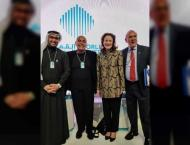 Dubai Declaration on Early Childhood Development announced at WGS