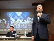 S. Korea Selects Seoul as Candidate City for Joint Olympic Bid Wi ..