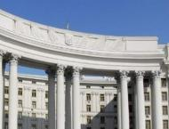 Kiev Sends Protest Note to Italian Foreign Ministry Over DPR Offi ..