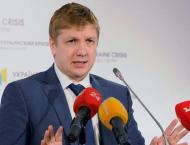 Head of Ukraine's Naftogaz Hopes to Recover $2.56Bln From Russia' ..