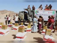 ERC distributes 1,400 food baskets in desert areas of Shabwa, Yem ..