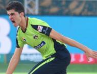 Shaheen Afridi got wings at HBL PSL 3