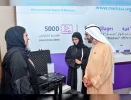 Mohammed bin Rashid launches Madrasa e-Learning platform for 1,00 ..