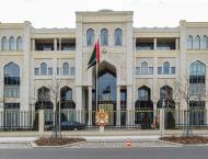 UAE Embassy in Jordan participates in 'Inter-Faith Harmony Week ..