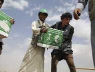 UN Wants to Raise Nearly $1Bln for Humanitarian Needs of Rohingya ..