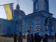 Canonical Ukrainian Orthodox Church Community Files Lawsuit in EC ..