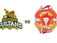 Islamabad United VS Multan Sultans PSL LIVE Streaming 16 February ..