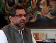No terrorist group exists in Pakistan: Former prime minister of P ..