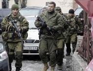 Three Blasts Go Off in Downtown Donetsk Leaving No Victims - DPR  ..
