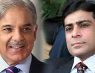 NAB files Ramzan Sugar Mills reference against Shehbaz Sharif, Ha ..