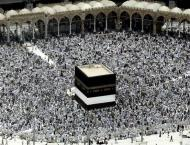 Govt should receive no tax from pilgrims 56% rise in Hajj expendi ..