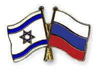 Israeli Delegation May Co-Host Panel on Innovation During SPIEF i ..