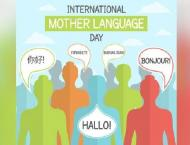 Annual International Mother Language Day, aimed at promoting ling ..