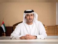 UAE participates in MENA conference on combatting terrorist finan ..
