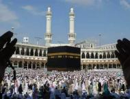 Designated Banks start receiving Hajj application